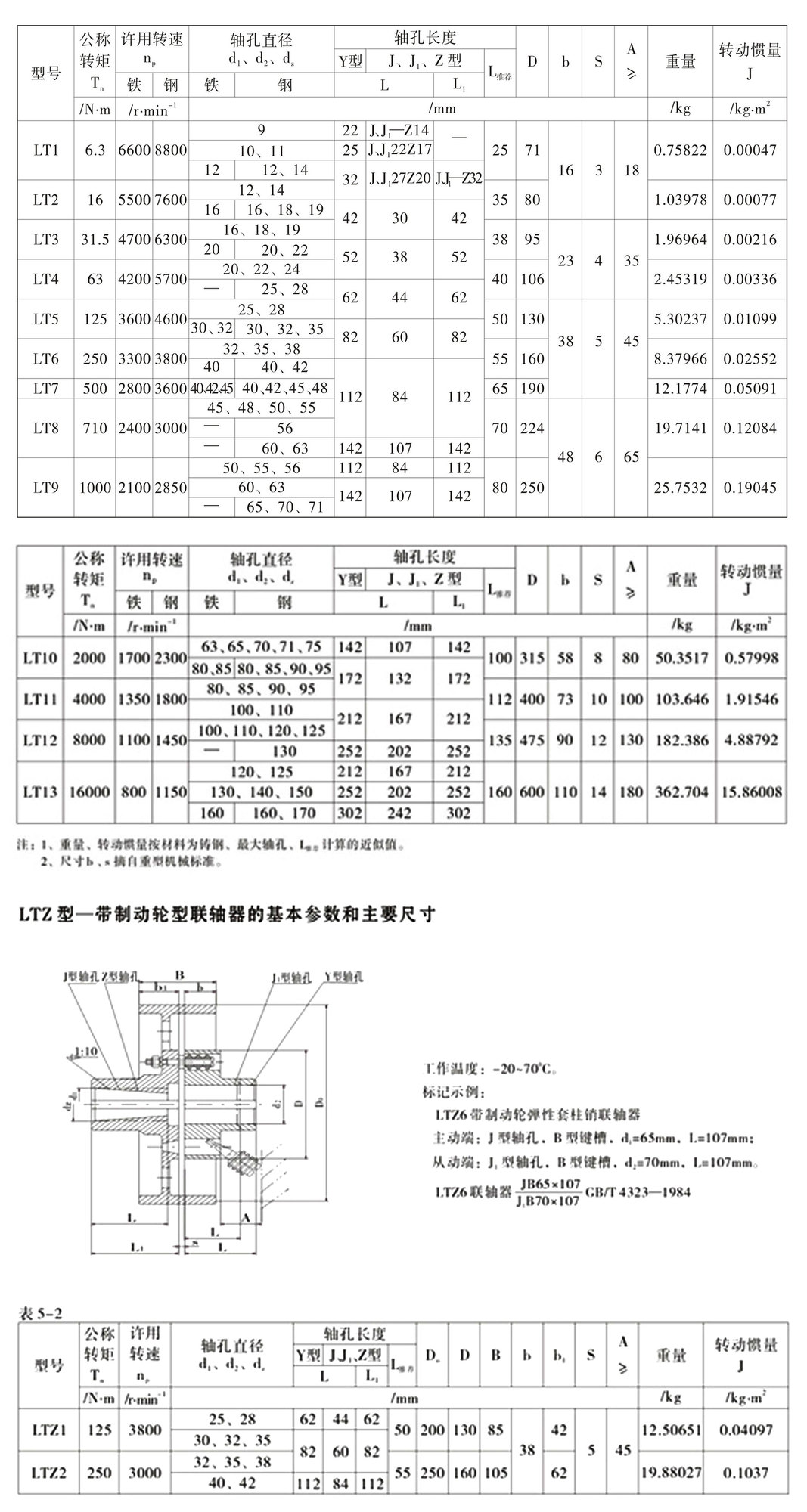 产品详情页-长页-拷贝_04.jpg