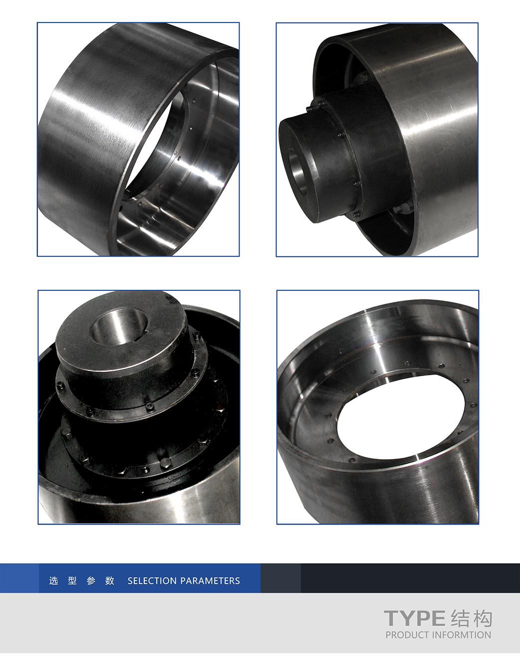 NGCL型带制动轮鼓形齿式联轴器_03.jpg